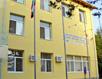 Многопрофилна болница за активно лечение ЕООД